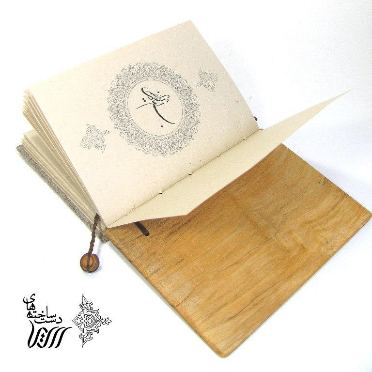 دفتردستساز